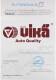 Сертификат на Датчик температуры охлаждающей жидкости Vika 99191539701