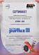 Сертификат на Воздушный фильтр Purflux A1406