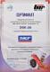 Сертификат на Натяжной ролик поликлинового ремня SKF VKMCV 53001
