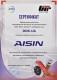 Сертификат на Корзина сцепления Aisin CM-007