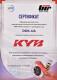 Сертификат на Пружина подвески Kayaba RD1436 для Mercedes E-Class