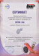 Сертификат на Корзина сцепления Blue Print adv183131