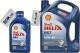 Моторное масло Shell Helix HX7 10W-40 полусинтетическое