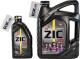 Моторное масло ZIC X7 LS 10W-40 синтетическое