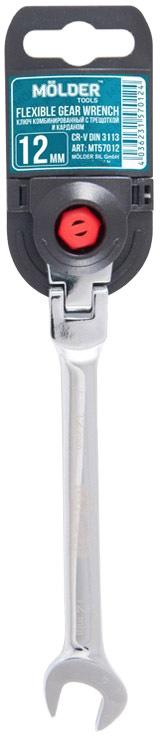 Купить Ключи автомобильные, Ключ комбинированный трещоточный Molder MT57012 I-образный 12 мм с шарниром