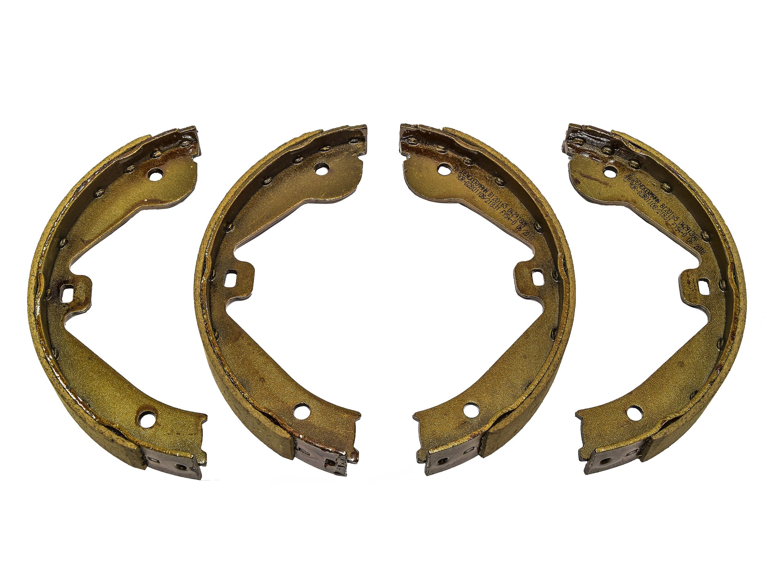Купить Тормозные колодки, Denckermann B120165 Колодки ручника