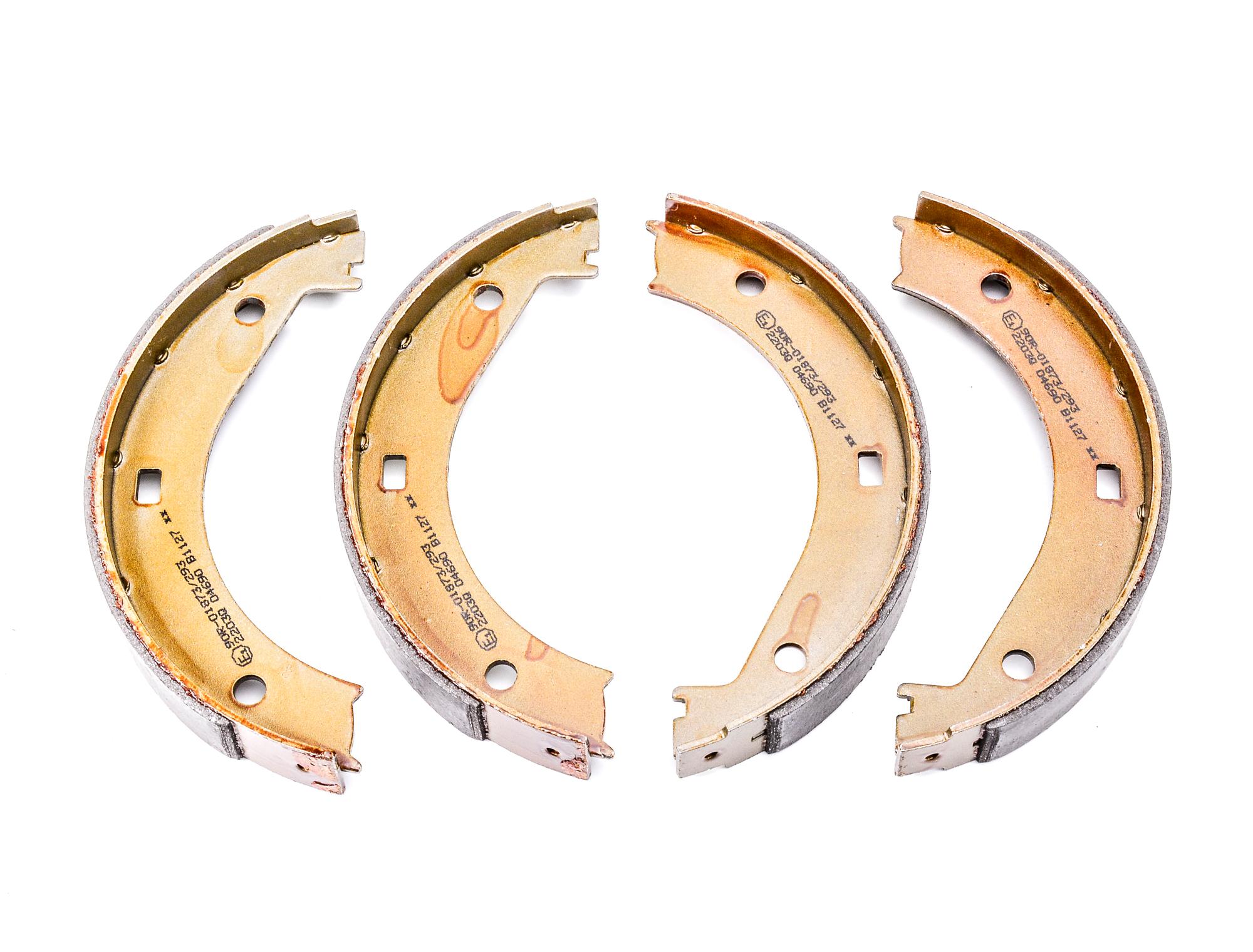 Купить Тормозные колодки, LPR 04690 Колодки ручника