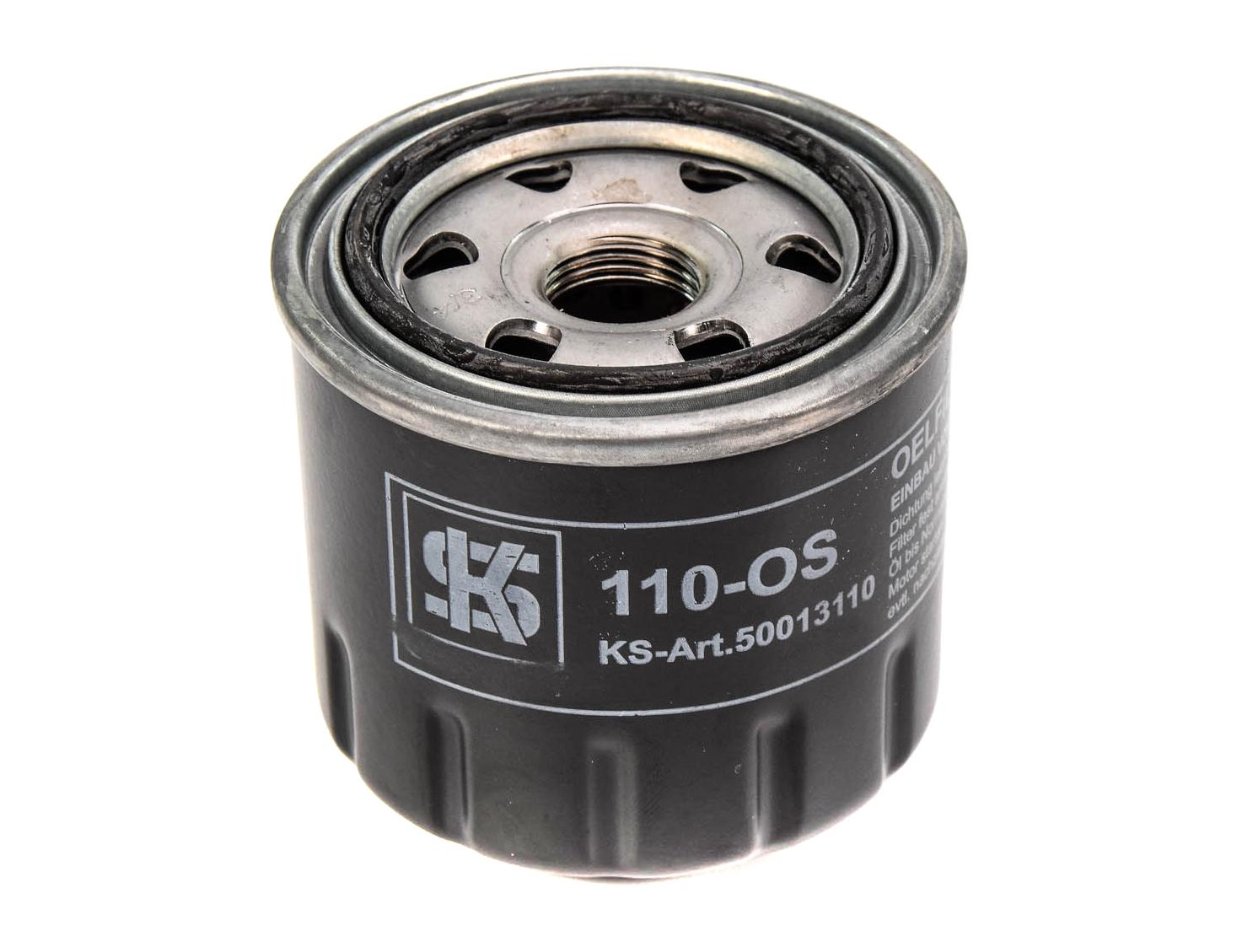 Купить Kolbenschmidt 50013110 Масляный фильтр