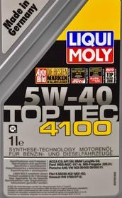 Моторное масло Liqui Moly Top Tec 4100 5W-40 синтетическое