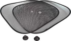 Комплект солнцезащитных шторок Winso 144380 44×38 экран
