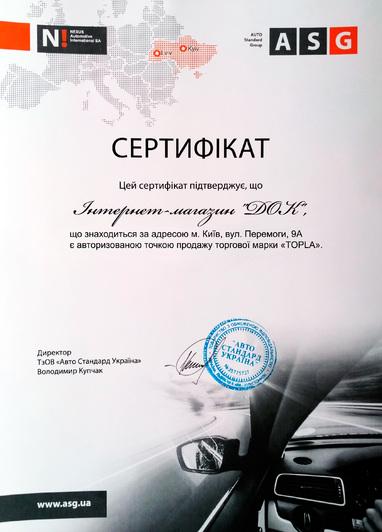 Аккумулятор Topla 6 CT-62-R Top 118662