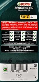 Моторное масло Castrol Magnatec Stop-start A5 5W-30 синтетическое