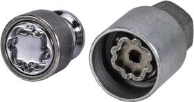 Комплект гаек-секреток с ключом Nissan / Infiniti ke40989951