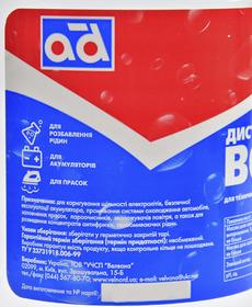 Дистиллированная вода Ad