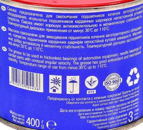 Смазка Agrinol №158 литиево-калиевая