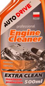 Очиститель двигателя наружный Auto Drive Engine Cleaner спрей