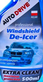 Универсальный размораживатель Auto Drive Windshield De-Icer