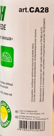 Салфетка BELAUTO Artificial Suede CA28 замша 64x43 см