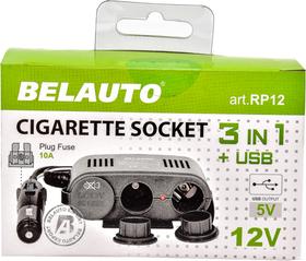 Разветвитель прикуривателя с USB BELAUTO 3 в 1 + USB RP12