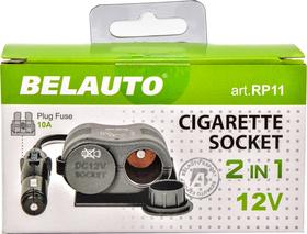 Разветвитель прикуривателя BELAUTO 2 в 1 RP11
