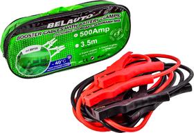 Провода прикуривания BELAUTO BP50