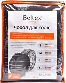 Чехол для запаски Beltex R15-R17 95300