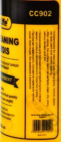 Салфетка Carlife PVA cc902 замша 43х32 см