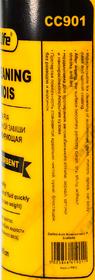 Салфетка Carlife PVA cc901 замша 64x43 см