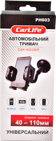 Держатель для телефона Carlife PH603