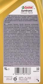Трансмиссионное масло Castrol Syntrans Transaxle GL-4+ 75W-90 синтетическое