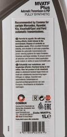 Трансмиссионное масло Comma Automatic Transmision & PSF MVATF Plus синтетическое