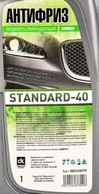 Антифриз Дорожная Карта Standard -40 зеленый