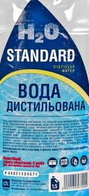 Дистиллированная вода Дорожная Карта Standard