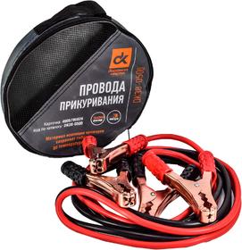 Провода прикуривания Дорожная Карта DK380500