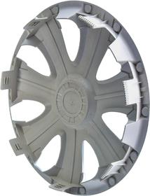 Комплект колпаков на колеса Дорожная Карта Ultra цвет серый