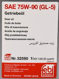 Трансмиссионное масло Febi GL-5 75W-90