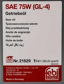Трансмиссионное масло Febi GL-4 75W
