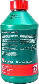 Трансмиссионное масло Febi Hydraulic Fluid for hydraulic central, power steer синтетическое