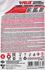 Антифриз Felix Carbox G12+ красный