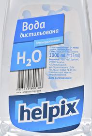 Дистиллированная вода Helpix