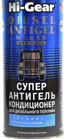 Антигель Hi-Gear Суперантигель кондиционер с ER 444