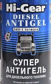 Антигель Hi-Gear Суперантигель 325