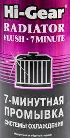 Промывка Hi-Gear Radiator Flush 7 minute