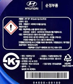 Трансмиссионное масло Hyundai / Kia ATF SP-III (Lock-Up CLUTCH) полусинтетическое