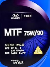 Трансмиссионное масло Hyundai / Kia MTF GL-4 75W-90 синтетическое