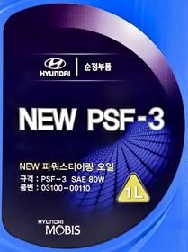 Трансмиссионное масло Hyundai / Kia PSF-3 полусинтетическое