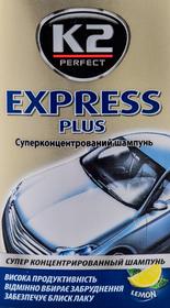 Концентрат автошампуня K2 Express Plus воск