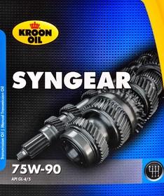 Трансмиссионное масло Kroon Oil Syngear GL-4 / 5 75W-90 полусинтетическое