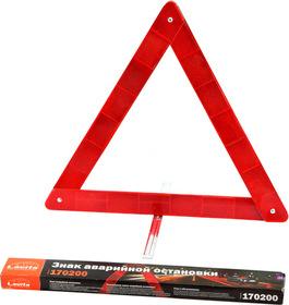 Знак аварийной остановки Lavita LA 170200 стандарт