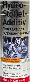 Присадка Liqui Moly Hydro-Stossel-Additiv